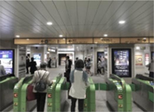 船橋駅の改札